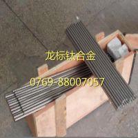 热销宝鸡TA10钛合金板 提供钛合金TA10材质证明