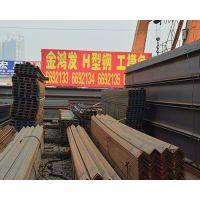 金鸿发贸易(在线咨询),太原角钢,优质太原角钢