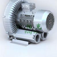 供应2.2kw_工业集尘风机_2HB730-AH16风帕克高压漩涡风机