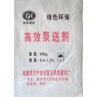 弹子石混凝土泵送剂 提供混凝土流动度高和建筑泵送剂18875227016