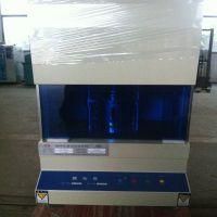 供应ZWL-III型电脑型无转子硫化仪,橡胶无转子硫化测试仪