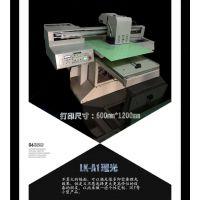 箱包打印机厂家,箱包印刷专用设备,直接打印皮革的机器哪里有?