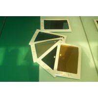 郑州裕丰供应河南信义、台玻、南玻、耀皮、北玻6+12a+6热反射镀膜玻璃,