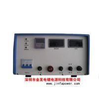 龙岗氧化电源2000安|氧化电源|金晖成科技