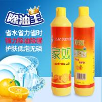 国货品牌 供应家奴500g甜橙护肤洗洁精 温和配方强力去油污 无残留 餐具专用 洗洁精厂家