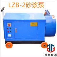 联塔盛通LZB-2挤压式注浆泵专注注浆泵品牌