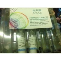 广州亮化化工供应色谱柱,品牌shodex,货号F6652011,C18,4.6*250mm