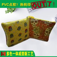 深圳迪士尼动漫卡通硅胶零钱包制造商