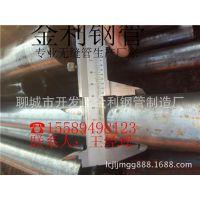 40*7冷挤压套筒管、钢管、45#钢管厂