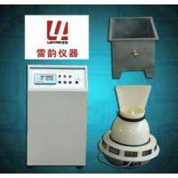 水泥、混凝土养护室三件套,多功能养护室自动控制仪