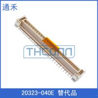 20323-040E 替代品连接器