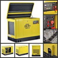 20KW固定厢式自启动汽油发电机