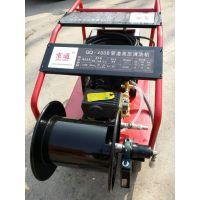 电动疏通机价格图片高压电动疏通器电动高压水疏通机