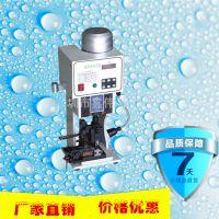 深圳鑫伟2104款静音端子机、1.5吨端子机、端子机模具(空机)