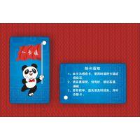 熊猫ic滴胶卡通版 复旦IC滴胶卡 M1滴胶卡 rfid滴胶