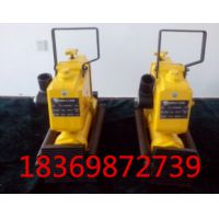 YFZ-147液压方枕器厂家,山东液压方枕器生产