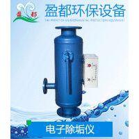 枣庄地源热泵电子除垢仪价格