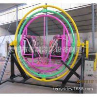 三维太空环图片|三维太空环|泰瑞游乐设备(在线咨询)