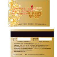设计婚纱店VIP会员卡 婚纱摄影楼积分卡制作厂家智卡胜