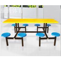 平远县学校食堂餐桌 玻璃钢连体餐桌椅 加边加厚桌子 扎啤广场桌椅款式康腾体育