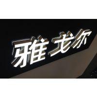 迷你发光字制作哪家好|郑州国圣标识迷你发光字制作卓越