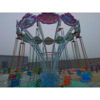 旋转飞椅游乐设备长颈鹿飞椅游乐设备飓风飞椅价格