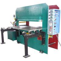 供应700吨PLC自动控制平板硫化机 自动推拉硫化机