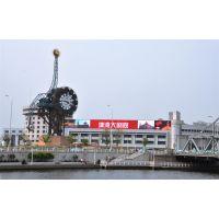 天津火车站前广场LED屏广告_超宽LED显示屏_广告招商