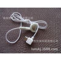 蓝牙耳机副耳机 USB插头单耳耳机 钢网耳机 平耳式耳机