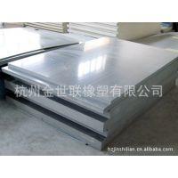 实验室设备专用PVC透明板板.