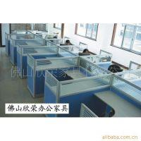厂家直销优质32款铝合金屏风办公桌