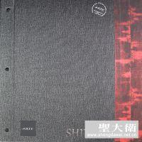 比利时ARTE壁纸希宝瑞SHIBORI胶面壁纸E壁纸墙纸加盟代理经销批发