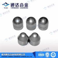 硬质合金球齿 钎片 煤截齿 钻头矿山用品 平顶齿 过压球齿