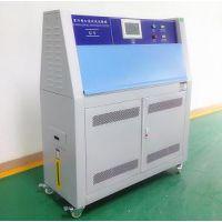 特价紫外线老化试验箱
