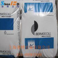 进口AKZO阿克苏EBS 451 FQ乙基羟乙基纤维素 中高粘度