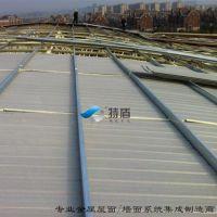 铝镁锰合金屋面板 专业金属屋面/墙面系统集成制造商