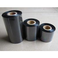 供应山东济南条码打印机专用碳带|蜡基碳带|混合基碳带|树脂基碳带|碳带分切厂家直销