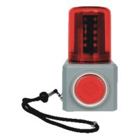 FL4870/LZ2多功能声光报警器,海洋王FL4870/LZ2,FL4870/LZ2价格