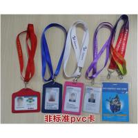 非标准PVC卡制作 胸牌卡制作公司 佳服证卡-免费设计