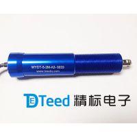 精标厂家直销WYDT回弹式位移传感器 瓦楞机用位移传感器