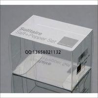 新款PVC印刷包装盒 PVC折盒 pp包装盒 透明塑胶盒 厂家按需定做