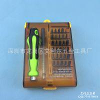 6091 37合1家用手机笔记本电脑维修套装多功能组合套装螺丝刀套装
