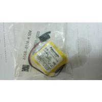 现货供应原装正品Panasonic松下CR1632锂离子纽扣电池3V