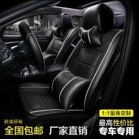 15高档皮革汽车坐垫 全包围四季通用汽车座垫 专车专用座套J602