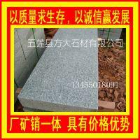 芝麻灰板材雕刻要提供您要雕刻的图案我们核算价格,板材雕刻有窍门