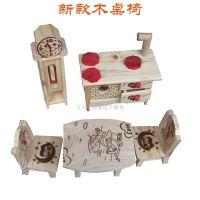 热销 木质工艺品 摆设 仿真 木制摆件 家具组合 过家家 儿童玩具