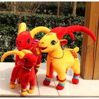厂家直供 羊年吉祥物 生肖羊公仔吉祥羊毛绒玩具 福字羊布娃娃