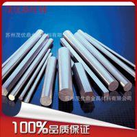 江苏茂优鼎现货440C不锈铁薄板 不锈钢薄板0.1mm 不锈钢规格齐全