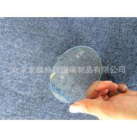 耐高温玻璃 压力容器视镜玻璃