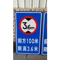 西安榆林交通标牌3M钻石级专业加工18092180861